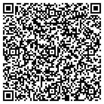 QR-код с контактной информацией организации Студия карвинга «НЕВА»