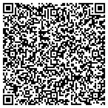 """QR-код с контактной информацией организации Студия""""Отражение +"""""""