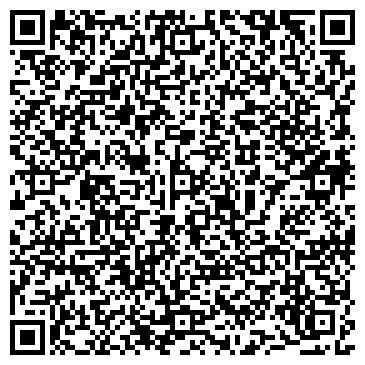 """QR-код с контактной информацией организации Субъект предпринимательской деятельности ТОО """"Alba Avis"""""""