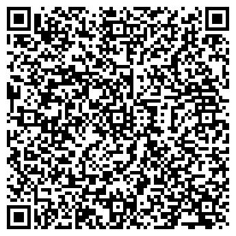 QR-код с контактной информацией организации AeroDream