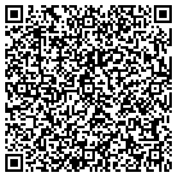 """QR-код с контактной информацией организации ИП """"Мир Влюбленных"""""""