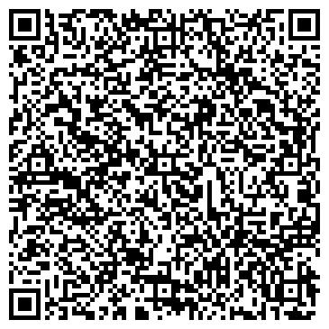 QR-код с контактной информацией организации Частное предприятие ТОО Калипсо