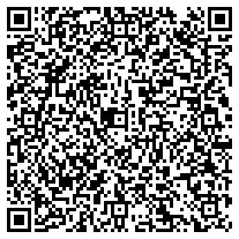 QR-код с контактной информацией организации «Elit Limo»
