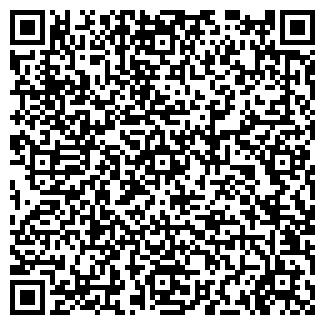 """QR-код с контактной информацией организации """"LuxCar"""""""