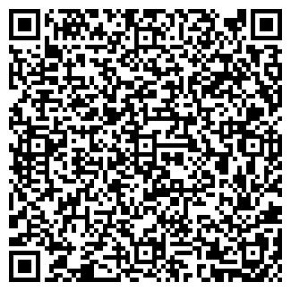 QR-код с контактной информацией организации Антон ага