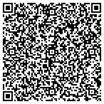 QR-код с контактной информацией организации творческая студия Ten Tek