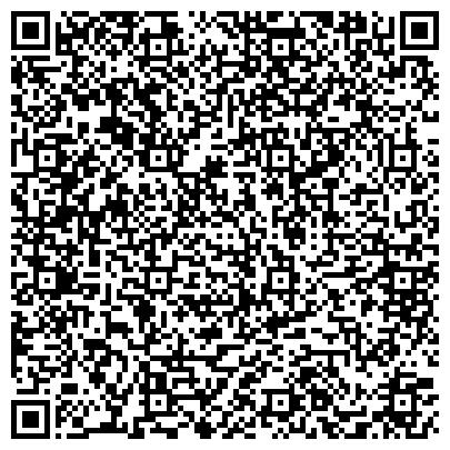 QR-код с контактной информацией организации Общество с ограниченной ответственностью Турагентство «Alma Travel Agency»