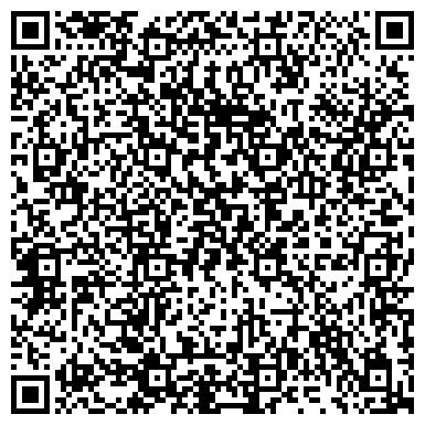 """QR-код с контактной информацией организации Общество с ограниченной ответственностью ТОО """"Unimedia Art Group"""""""