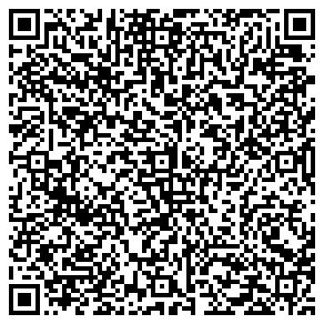 """QR-код с контактной информацией организации Интернет-магазин """"Центр лепки Daisy Clay"""""""