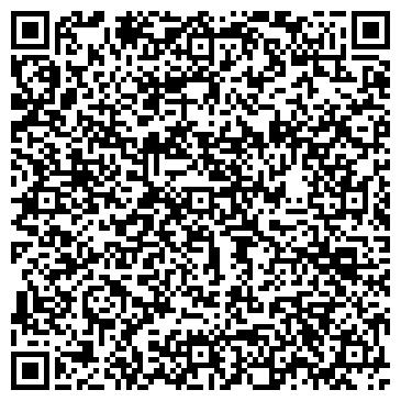 QR-код с контактной информацией организации Другая Интернет сервис онлайн поздравлений Tebe.kz