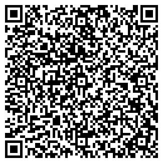 QR-код с контактной информацией организации АлтынНур