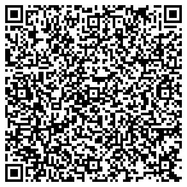 QR-код с контактной информацией организации Студия флористики и декора «Royal Park»