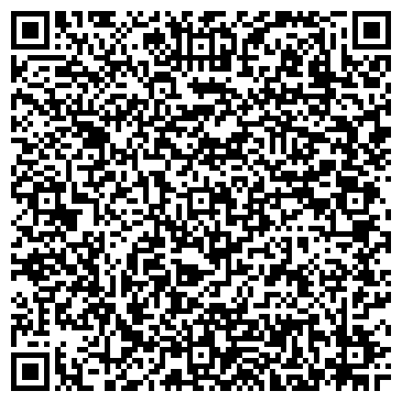 QR-код с контактной информацией организации Студия Рената Елубаева - Килыбай