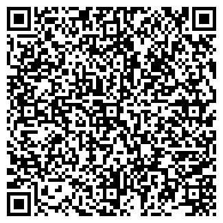 QR-код с контактной информацией организации Улар той