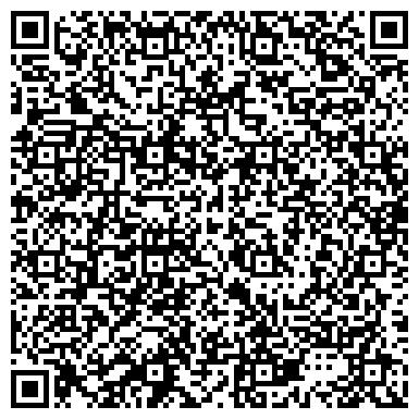 """QR-код с контактной информацией организации Свадебное агентство """"LoveStory"""""""