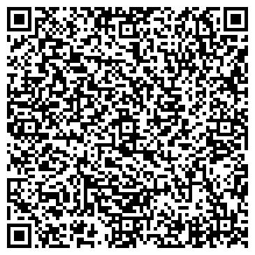 QR-код с контактной информацией организации Cтудия стильных праздников Марафет