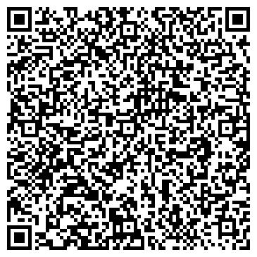 QR-код с контактной информацией организации ИП Подсыпун Л. Г.