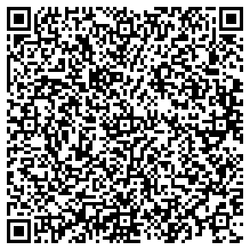 """QR-код с контактной информацией организации Ночной ретро клуб """"Пионерская правда"""""""