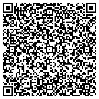 QR-код с контактной информацией организации Фото студия
