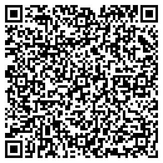 QR-код с контактной информацией организации КУЧА ПОДАРКОВ