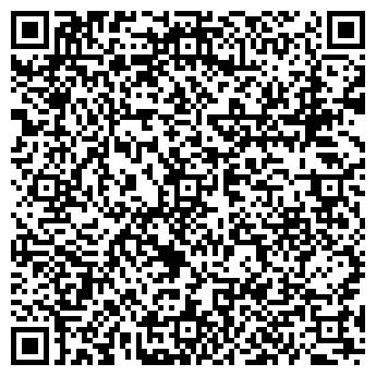"""QR-код с контактной информацией организации ТОО """"Золотая свадьба"""""""