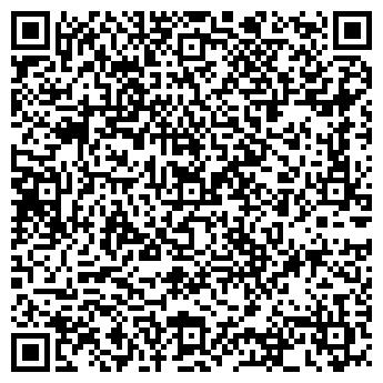 """QR-код с контактной информацией организации Магазин """"Красотка"""""""