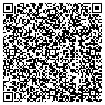 QR-код с контактной информацией организации SHOW+, Частное предприятие