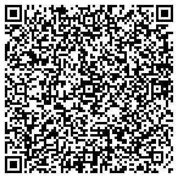 QR-код с контактной информацией организации Субъект предпринимательской деятельности DiscoShop