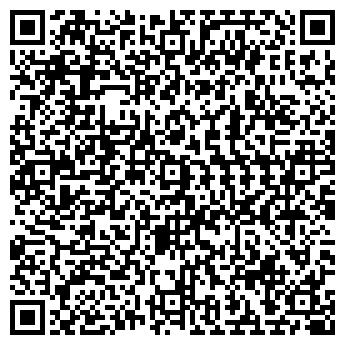 """QR-код с контактной информацией организации Школа """"звычай"""""""