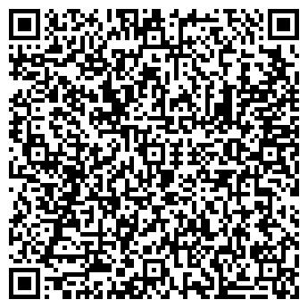 """QR-код с контактной информацией организации Частное предприятие Студия """"Генрих"""""""