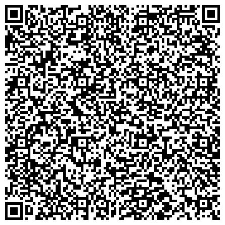 QR-код с контактной информацией организации Общество с ограниченной ответственностью Торговый Дом «АГРО-ИНВЕСТ»-кормоэкструдера, экструдера, грануляторы, маслопресса, дробилки