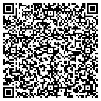 QR-код с контактной информацией организации ФОП Стадник