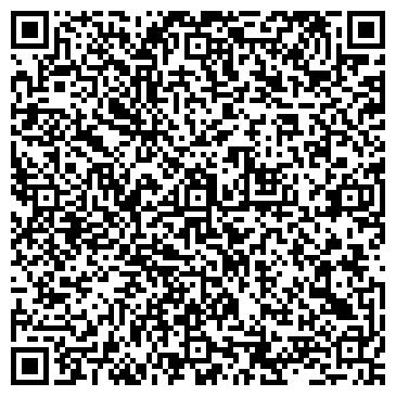 QR-код с контактной информацией организации Бассейн Дельфин