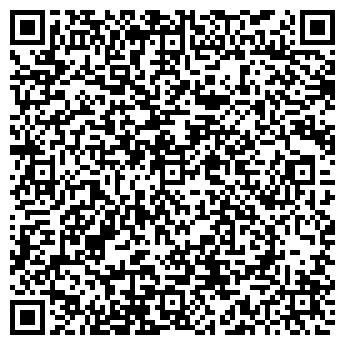 """QR-код с контактной информацией организации Общество с ограниченной ответственностью НПП """"Аврорасвет"""""""