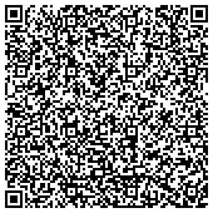 QR-код с контактной информацией организации МАЛЫШ - Детская одежда из Турции и Украины оптом и в розницу