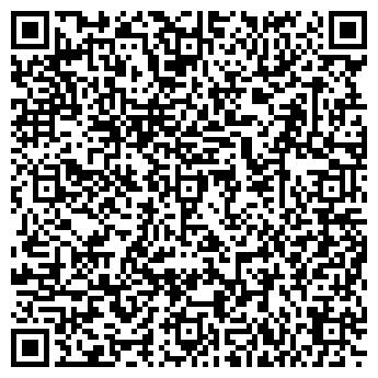 """QR-код с контактной информацией организации Школа танцев """"Dance Studio"""""""