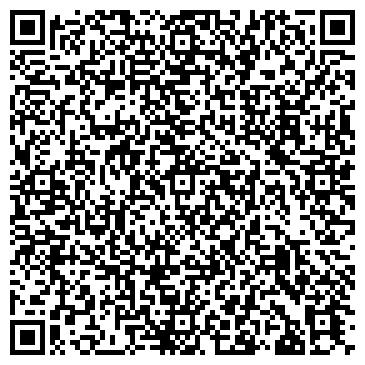 QR-код с контактной информацией организации Студия танца