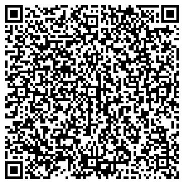 QR-код с контактной информацией организации СПД Подстрелов В. В.