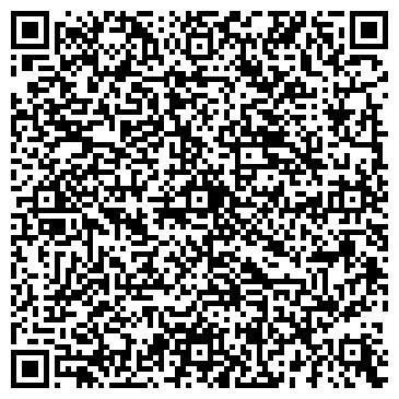 QR-код с контактной информацией организации «Дыхание пустыни»
