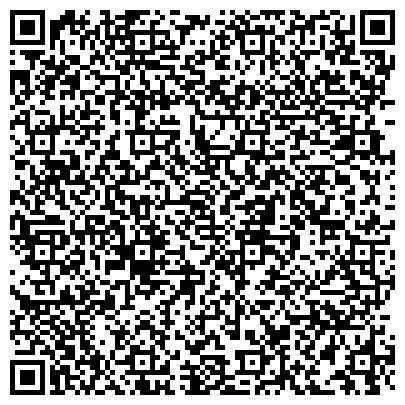 """QR-код с контактной информацией организации Частное предприятие Туристическое агентство """"Delight Voyage"""""""