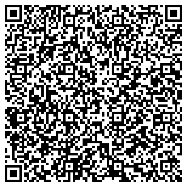 """QR-код с контактной информацией организации Группа Компаний """"Silta"""""""