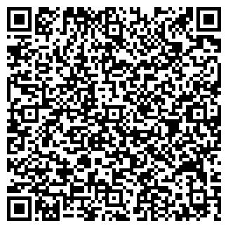 QR-код с контактной информацией организации ООО «SGM»