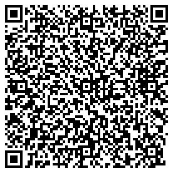 QR-код с контактной информацией организации ИВЕНЕЦКОЕ, КУП