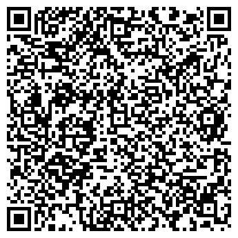 QR-код с контактной информацией организации ВАШ ПОРТРЕТ