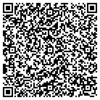 """QR-код с контактной информацией организации Декор-студия """"ShalimoART"""""""
