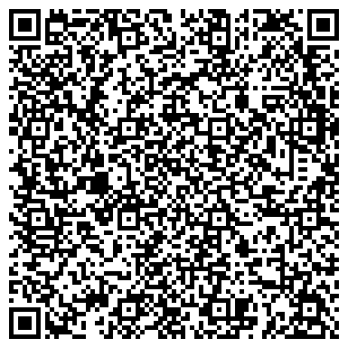 """QR-код с контактной информацией организации шоу-проект """"Дыхание Дракона"""""""