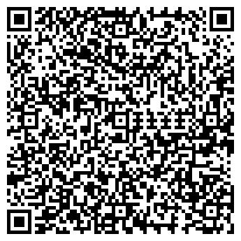 QR-код с контактной информацией организации Кафе ТЕЛЕГА