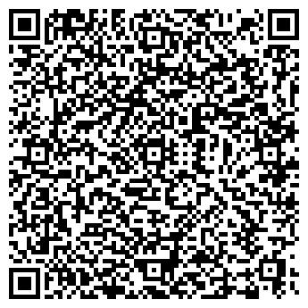 QR-код с контактной информацией организации aCOONa MATATA*BY
