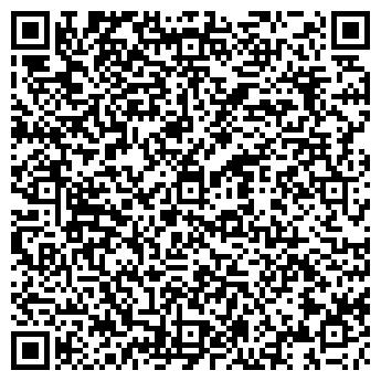 QR-код с контактной информацией организации ИП Шульдишов И.Н.