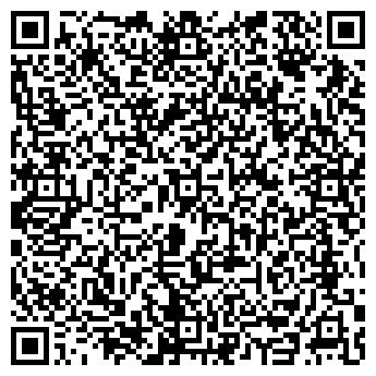 QR-код с контактной информацией организации ип кищук к,в,